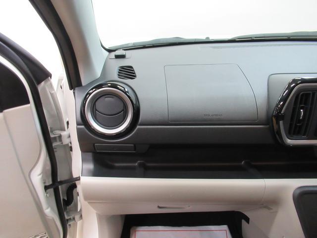 X Lパッケージ SA3 パノラマモニター 7インチナビ ドライブレコーダー USB入力端子 Bluetooth オートライト キーフリー アイドリングストップ アップグレードパック2(32枚目)