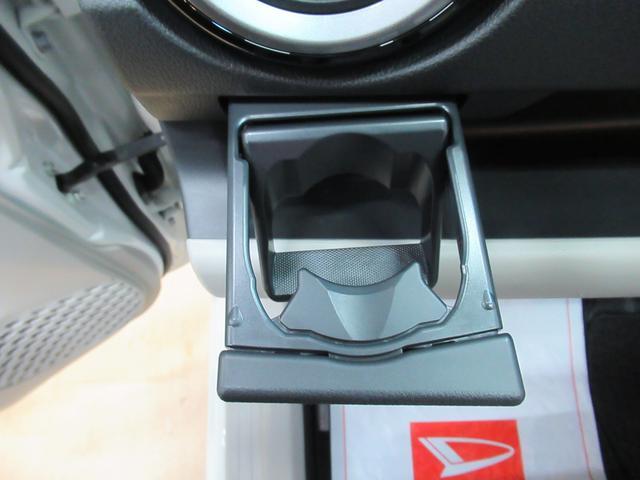 X Lパッケージ SA3 パノラマモニター 7インチナビ ドライブレコーダー USB入力端子 Bluetooth オートライト キーフリー アイドリングストップ アップグレードパック2(33枚目)