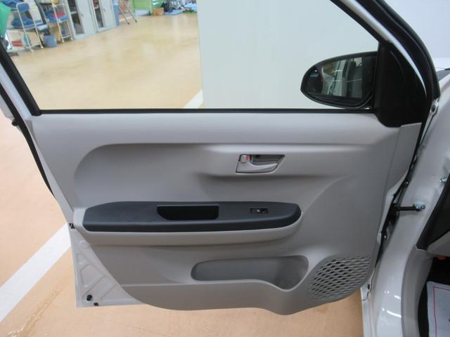 X Lパッケージ SA3 パノラマモニター 7インチナビ ドライブレコーダー USB入力端子 Bluetooth オートライト キーフリー アイドリングストップ アップグレードパック2(48枚目)