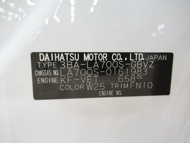 Gターボリミテッド SA3 パノラマモニター 7インチナビ 両側パワースライドドア USB入力端子 Bluetooth オートライト キーフリー アイドリングストップ アップグレードパック2(12枚目)