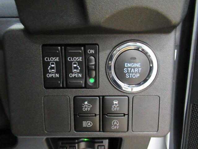 Gターボリミテッド SA3 パノラマモニター 7インチナビ 両側パワースライドドア USB入力端子 Bluetooth オートライト キーフリー アイドリングストップ アップグレードパック2(17枚目)