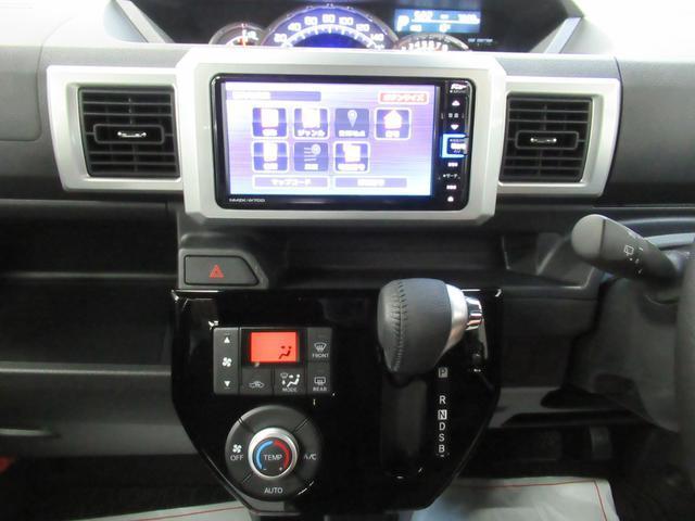 Gターボリミテッド SA3 パノラマモニター 7インチナビ 両側パワースライドドア USB入力端子 Bluetooth オートライト キーフリー アイドリングストップ アップグレードパック2(19枚目)