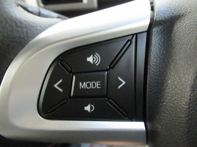 Gターボリミテッド SA3 パノラマモニター 7インチナビ 両側パワースライドドア USB入力端子 Bluetooth オートライト キーフリー アイドリングストップ アップグレードパック2(23枚目)