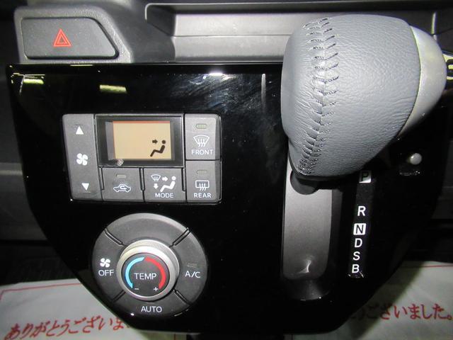 Gターボリミテッド SA3 パノラマモニター 7インチナビ 両側パワースライドドア USB入力端子 Bluetooth オートライト キーフリー アイドリングストップ アップグレードパック2(24枚目)