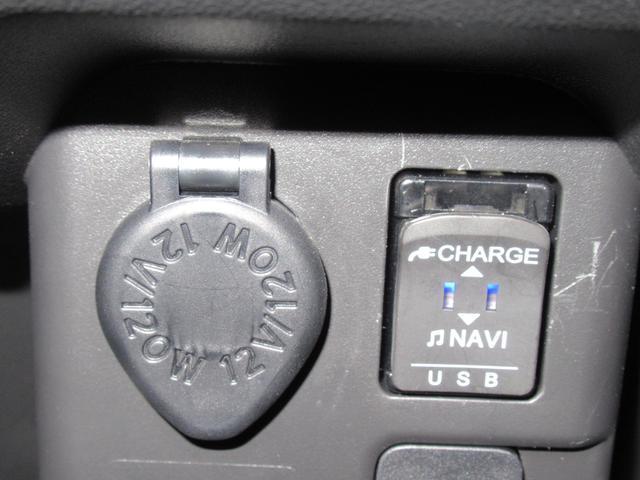 Gターボリミテッド SA3 パノラマモニター 7インチナビ 両側パワースライドドア USB入力端子 Bluetooth オートライト キーフリー アイドリングストップ アップグレードパック2(26枚目)