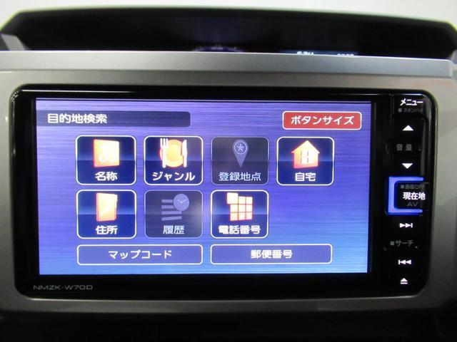 Gターボリミテッド SA3 パノラマモニター 7インチナビ 両側パワースライドドア USB入力端子 Bluetooth オートライト キーフリー アイドリングストップ アップグレードパック2(27枚目)