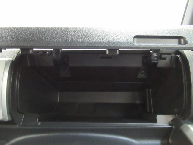 Gターボリミテッド SA3 パノラマモニター 7インチナビ 両側パワースライドドア USB入力端子 Bluetooth オートライト キーフリー アイドリングストップ アップグレードパック2(32枚目)