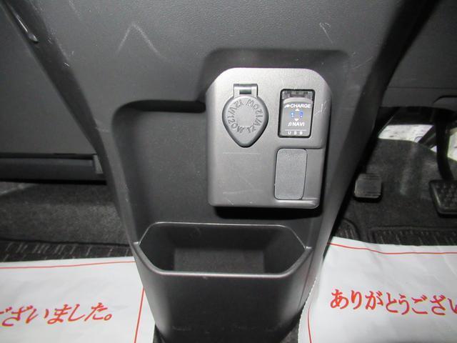 Gターボリミテッド SA3 パノラマモニター 7インチナビ 両側パワースライドドア USB入力端子 Bluetooth オートライト キーフリー アイドリングストップ アップグレードパック2(35枚目)