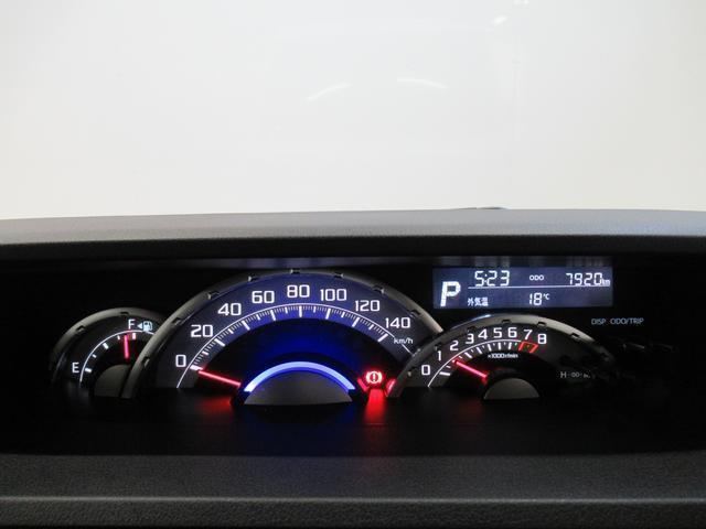 Gターボリミテッド SA3 パノラマモニター 7インチナビ 両側パワースライドドア USB入力端子 Bluetooth オートライト キーフリー アイドリングストップ アップグレードパック2(57枚目)