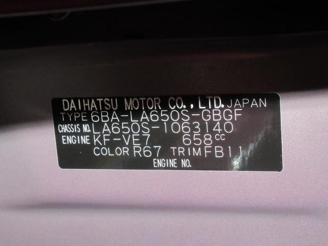 Xセレクション シートヒーター 両側パワースライドドア USB入力端子 オートライト キーフリー アイドリングストップ アップグレードパック2(12枚目)
