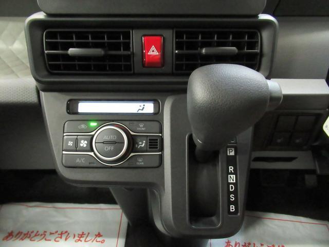 Xセレクション シートヒーター 両側パワースライドドア USB入力端子 オートライト キーフリー アイドリングストップ アップグレードパック2(25枚目)