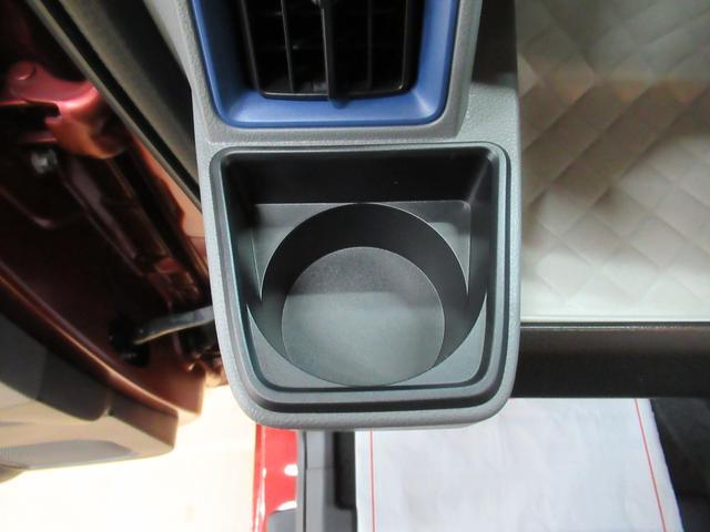 Xセレクション シートヒーター 両側パワースライドドア USB入力端子 オートライト キーフリー アイドリングストップ アップグレードパック2(29枚目)