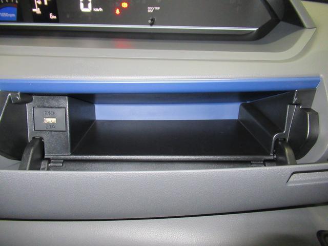 Xセレクション シートヒーター 両側パワースライドドア USB入力端子 オートライト キーフリー アイドリングストップ アップグレードパック2(31枚目)