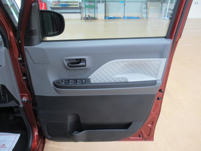 Xセレクション シートヒーター 両側パワースライドドア USB入力端子 オートライト キーフリー アイドリングストップ アップグレードパック2(48枚目)