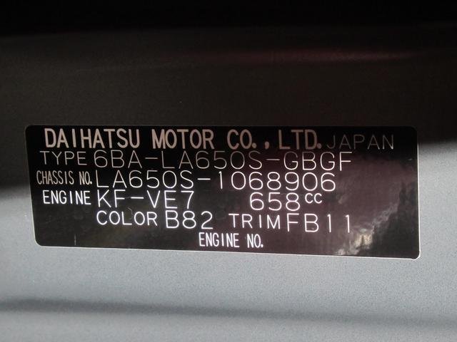 Xセレクション シートヒーター 左側パワースライドドア USB入力端子 オートライト キーフリー アイドリングストップ アップグレードパック(12枚目)