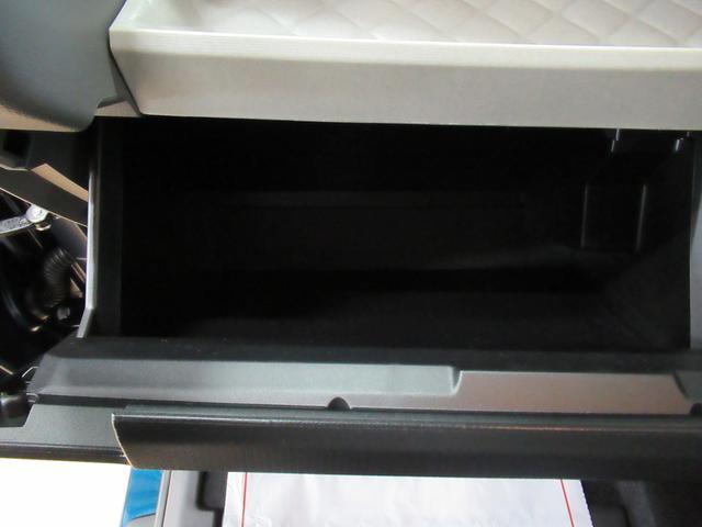 Xセレクション シートヒーター 左側パワースライドドア USB入力端子 オートライト キーフリー アイドリングストップ アップグレードパック(27枚目)