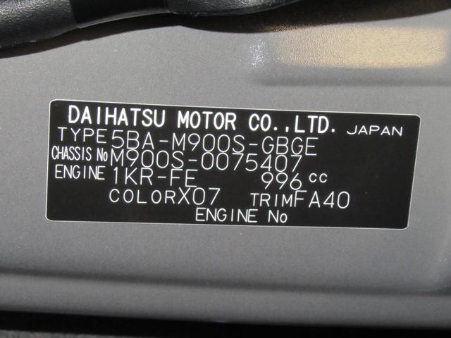 G ドライブレコーダー 両側パワースライドドア オートライト キーフリー アイドリングストップ アップグレードパック2(11枚目)