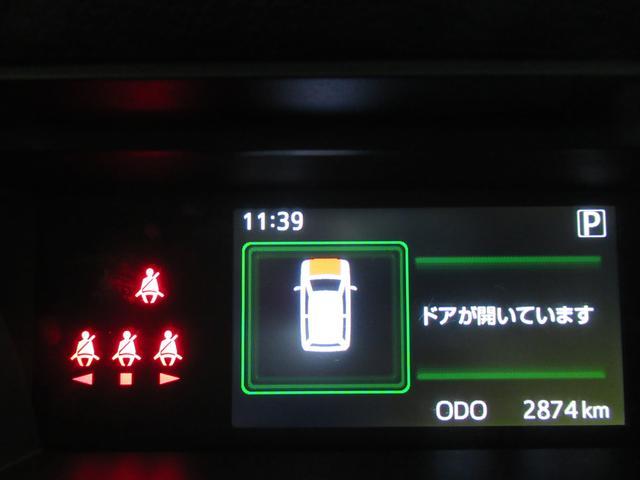 G ドライブレコーダー 両側パワースライドドア オートライト キーフリー アイドリングストップ アップグレードパック2(13枚目)