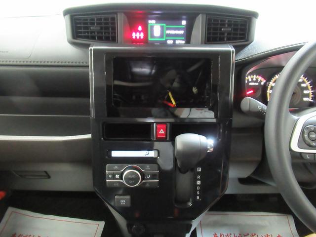 G ドライブレコーダー 両側パワースライドドア オートライト キーフリー アイドリングストップ アップグレードパック2(18枚目)