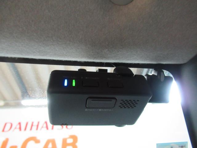 G ドライブレコーダー 両側パワースライドドア オートライト キーフリー アイドリングストップ アップグレードパック2(19枚目)