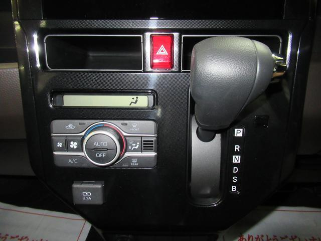 G ドライブレコーダー 両側パワースライドドア オートライト キーフリー アイドリングストップ アップグレードパック2(25枚目)