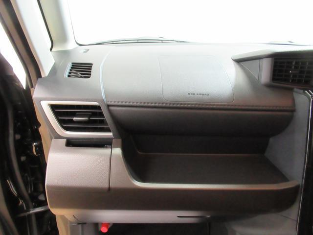 G ドライブレコーダー 両側パワースライドドア オートライト キーフリー アイドリングストップ アップグレードパック2(27枚目)