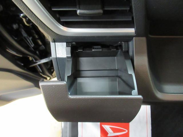G ドライブレコーダー 両側パワースライドドア オートライト キーフリー アイドリングストップ アップグレードパック2(28枚目)