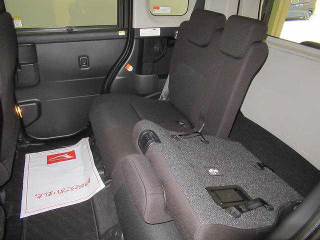 G ドライブレコーダー 両側パワースライドドア オートライト キーフリー アイドリングストップ アップグレードパック2(42枚目)