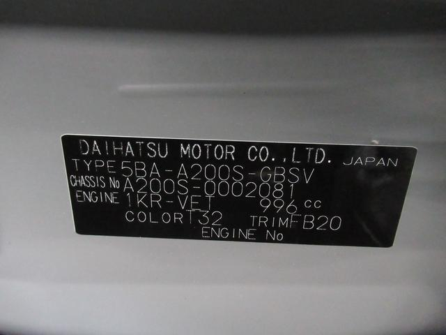 G パノラマモニター 9インチディスプレイオーディオ シートヒーター USB入力端子 Bluetooth オートライト キーフリー アイドリングストップ アップグレードパック2(11枚目)