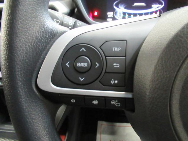G パノラマモニター 9インチディスプレイオーディオ シートヒーター USB入力端子 Bluetooth オートライト キーフリー アイドリングストップ アップグレードパック2(23枚目)