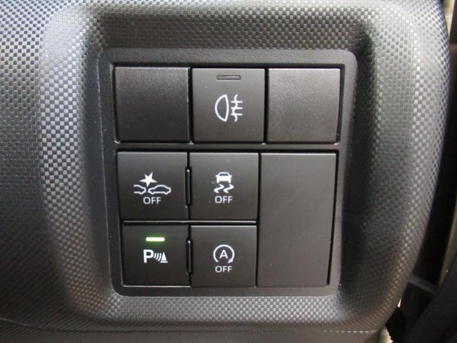 G パノラマモニター 9インチディスプレイオーディオ シートヒーター USB入力端子 Bluetooth オートライト キーフリー アイドリングストップ アップグレードパック2(25枚目)