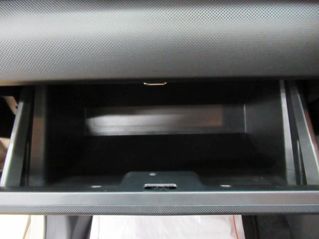 G パノラマモニター 9インチディスプレイオーディオ シートヒーター USB入力端子 Bluetooth オートライト キーフリー アイドリングストップ アップグレードパック2(30枚目)
