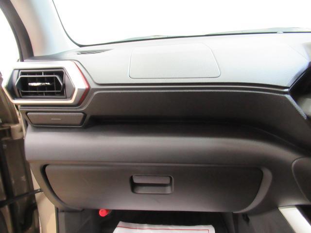 G パノラマモニター 9インチディスプレイオーディオ シートヒーター USB入力端子 Bluetooth オートライト キーフリー アイドリングストップ アップグレードパック2(31枚目)