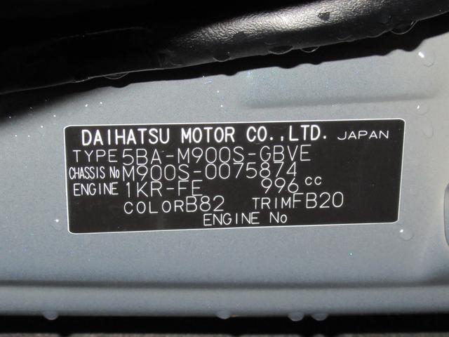 カスタムG ドライブレコーダー 両側パワースライドドア オートライト キーフリー アイドリングストップ アップグレードパック2(11枚目)
