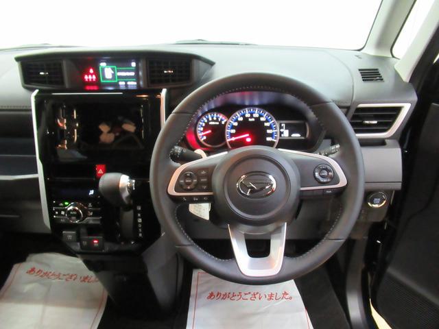 カスタムG ドライブレコーダー 両側パワースライドドア オートライト キーフリー アイドリングストップ アップグレードパック2(14枚目)