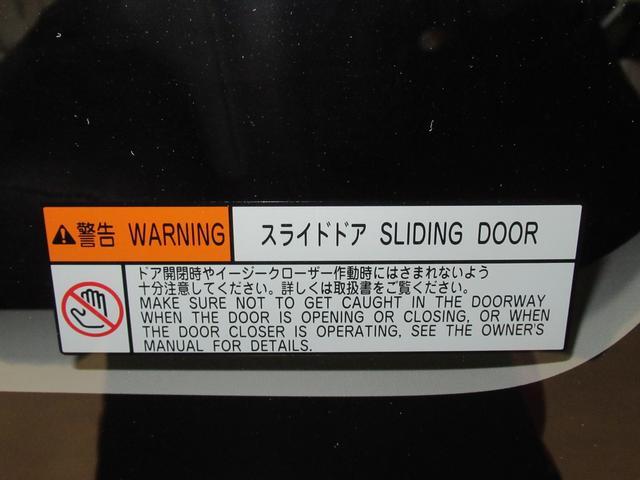 カスタムG ドライブレコーダー 両側パワースライドドア オートライト キーフリー アイドリングストップ アップグレードパック2(39枚目)