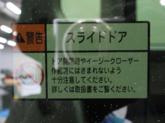 Xセレクション シートヒーター 左側パワースライドドア USB入力端子 オートライト キーフリー アイドリングストップ アップグレードパック(39枚目)