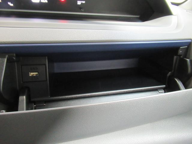 Xセレクション シートヒーター 左側パワースライドドア USB入力端子 オートライト キーフリー アイドリングストップ アップグレードパック(28枚目)