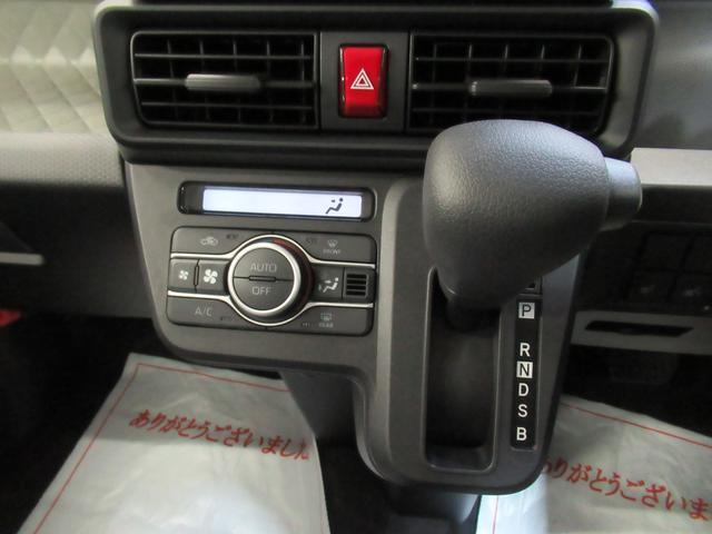 Xセレクション シートヒーター 左側パワースライドドア USB入力端子 オートライト キーフリー アイドリングストップ アップグレードパック(25枚目)