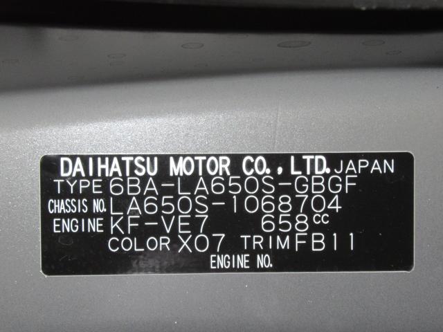 Xセレクション シートヒーター 左側パワースライドドア USB入力端子 オートライト キーフリー アイドリングストップ アップグレードパック(11枚目)