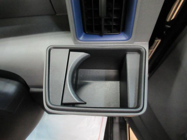 Xセレクション シートヒーター 左側パワースライドドア USB入力端子 オートライト キーフリー アイドリングストップ アップグレードパック(30枚目)