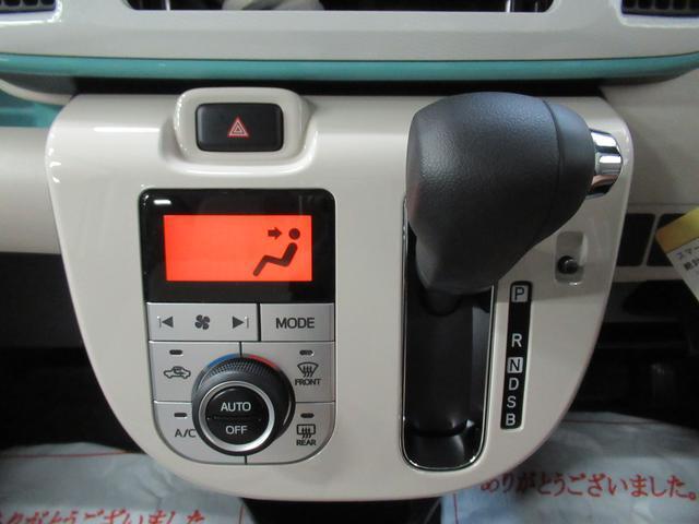 Xメイクアップリミテッド SA3 両側パワースライドドア オートライト キーフリー アイドリングストップ アップグレードパック2(20枚目)