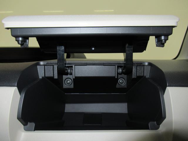 Xメイクアップリミテッド SA3 両側パワースライドドア オートライト キーフリー アイドリングストップ アップグレードパック2(26枚目)