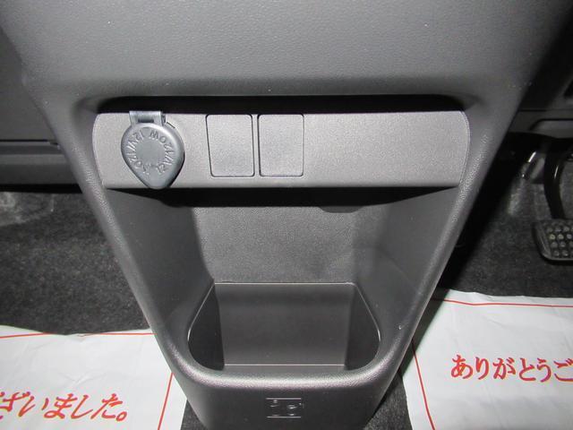 Xメイクアップリミテッド SA3 両側パワースライドドア オートライト キーフリー アイドリングストップ アップグレードパック2(29枚目)