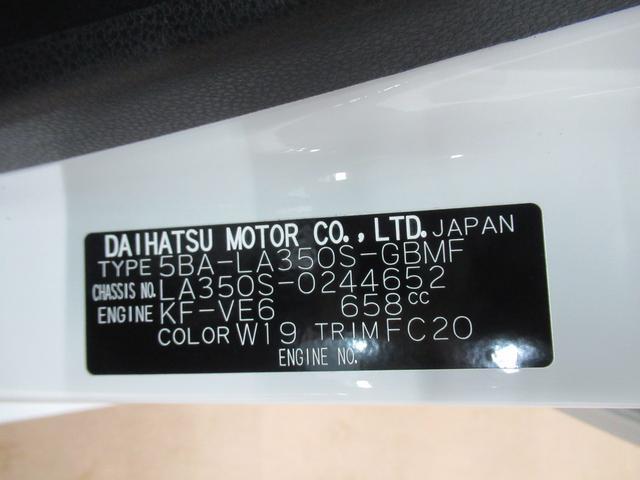 L SA3 オートライト アイドリングストップ(12枚目)