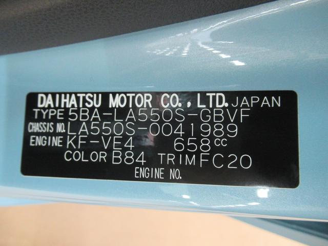 Gリミテッド SA3 シートヒーター USB入力端子 オートライト キーフリー アイドリングストップ アップグレードパック2(11枚目)
