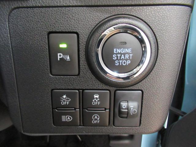 Gリミテッド SA3 シートヒーター USB入力端子 オートライト キーフリー アイドリングストップ アップグレードパック2(16枚目)