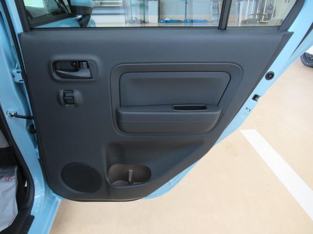 Gリミテッド SA3 シートヒーター USB入力端子 オートライト キーフリー アイドリングストップ アップグレードパック2(45枚目)