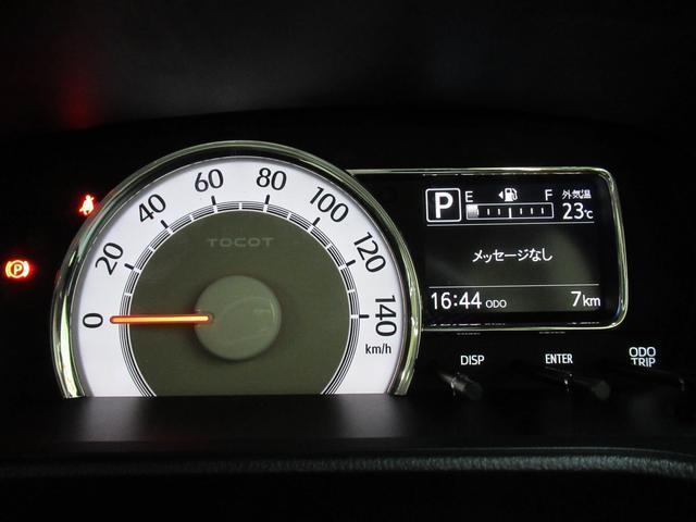 Gリミテッド SA3 シートヒーター USB入力端子 オートライト キーフリー アイドリングストップ アップグレードパック2(50枚目)