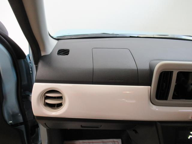Gリミテッド SA3 シートヒーター USB入力端子 オートライト キーフリー アイドリングストップ アップグレードパック2(25枚目)